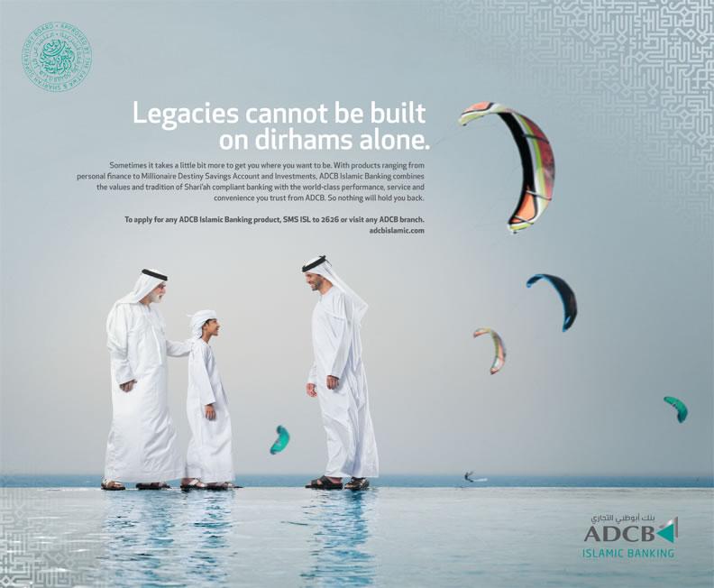 Adcb islamic banking  dave lewis producer